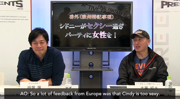 AO: So a lot of feedback from Europe was that Cindy is too sexy.