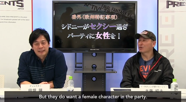 AO: But they do want a female character in the party.