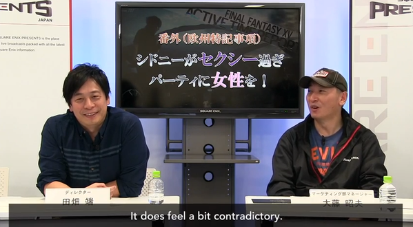 AO: It does feel a bit contradictory.